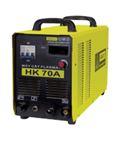 Plasma Weldinng Machine Inverter 70 Ampe- 220V- HK70 (thick cut 17mm)